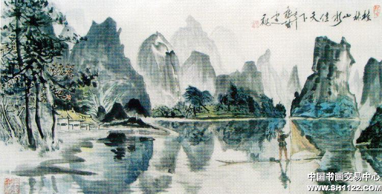 陈建飞-作品20-桂林山水甲天下-淘宝-名人字画-中国