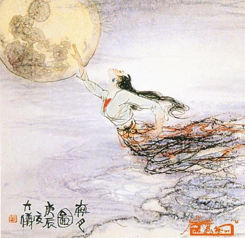 国画名家 袁大仪 国际艺术席位 嫦娥奔月